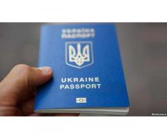 Закордоні паспорти, термінові в 3 дні