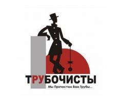 Печник-трубочист Днепр 0637697703 - Изображение 11/11