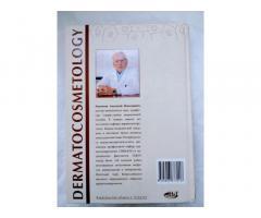 Родионов А. Н. Дерматокосметология Поражения кожи лица и слизистых.