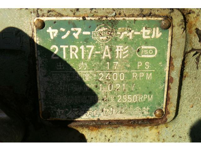 Продам минни трактор  Yanmar YM1700. - 11/11