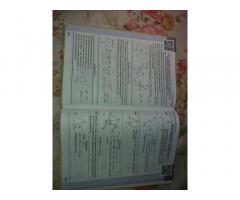 Довідник геометрія 7 - 9 клас.