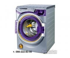 Ремонт посудомоечных и стиральных  машин в Кременчуге
