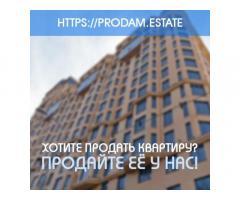 Для всех риелторов и агенства недвижимости портал недвижимости