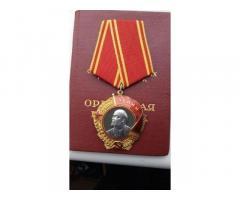 Продам редкие Медали не дорого