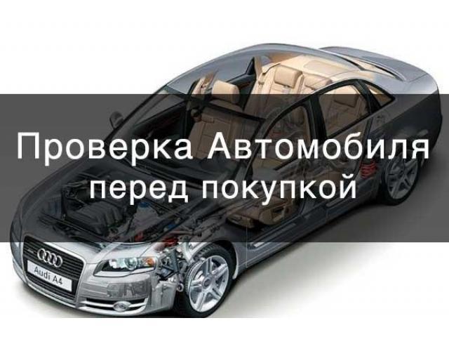 Нерастаможенные авто купить в россии