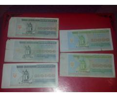 Бумажные деньги разных стран мира