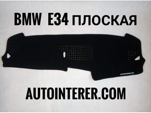 Накидка на панель торпеду BMW e30, e 34, e36, e38, e39, X1, x3, x5, x6. - 2/11