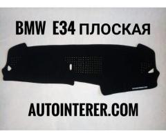 Накидка на панель торпеду BMW e30, e 34, e36, e38, e39, X1, x3, x5, x6.
