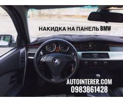 Накидка на панель торпеду BMW e30, e 34, e36, e38, e39, X1, x3, x5, x6. - Изображение 10/11