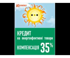 Продам твердопаливні котли та теплоаккумулятори NEUS в УЖГОРОДІ