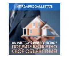 Быстрая аренда для всех желающих на портале недвижимости