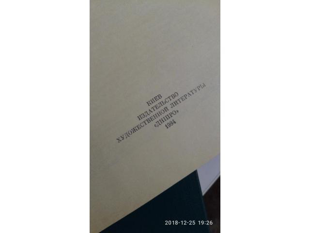 Продаю 2 тома произведений Гоголя 1984 года - 5/6