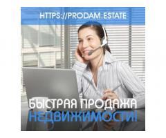 Лучший портал по недвижимости для всех в Украине prodam.estate