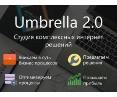 Разработка (создание) и продвижение сайтов и мобильных приложений