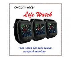 Купить смарт часы для женщин, для мужчин. Life Watch - здоровье.