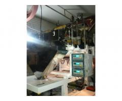 Продам б/у вертикальную упаковочную машину «Питпак» - Изображение 9/11