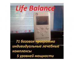 Здоровье организма с Life Balance.