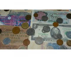 Продам коллекцию интересных монет и купюр 18-20 век разных стран . Список вышлю.