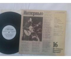 """Продается коллекционная пластинка В.Высоцкий""""На концертах...""""16 альбом"""