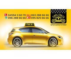 Услуги такси, трансферные перевозки пассажиров легковыми автомобилями. г.Бровары