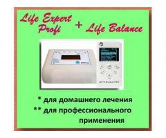 Life Balance - лечение, Life Expert Profi- контроль за оздоровлением.Незаменимо.
