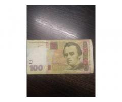 Продам 100 гривень с редким номером