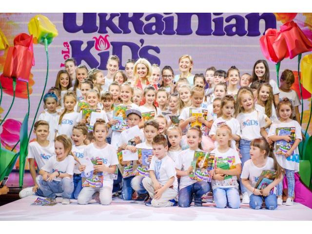 Выставка-фестиваль «LolaKIDS Fest». КИЕВ, 19-20-21 Апреля 2019 г., «POCHAYNA EVENT HALL». - 3/7