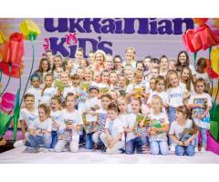 Выставка-фестиваль «LolaKIDS Fest». КИЕВ, 19-20-21 Апреля 2019 г., «POCHAYNA EVENT HALL». - Изображение 3/7