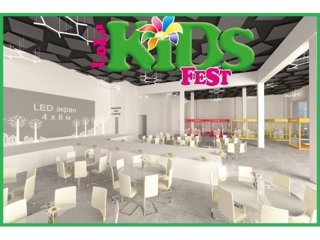 Выставка-фестиваль «LolaKIDS Fest». КИЕВ, 19-20-21 Апреля 2019 г., «POCHAYNA EVENT HALL». - 5/7