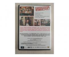 "DVD ""Американский пирог"""