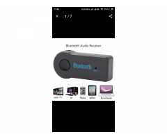 Bluetooth для автомагнитолы. AUX вход