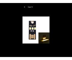 Подсветка USB