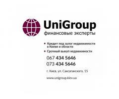 Кредит под 1,5% физическим и юридическим лицам в Киеве за 2 дня