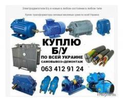 Куплю трансформатор электродвигатели тельфер редуктор