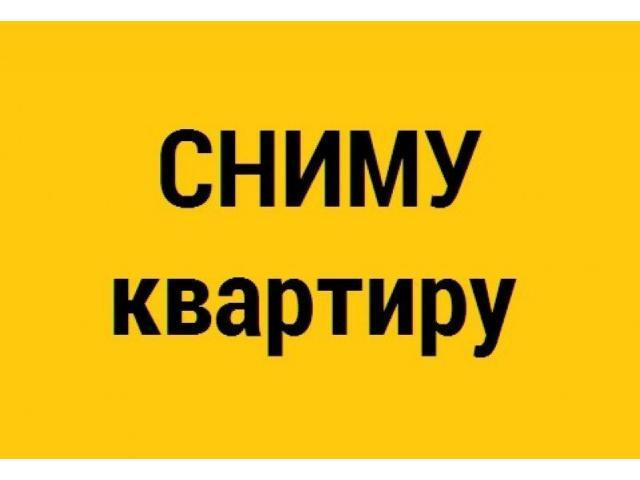 Сниму недорого в Броварах 1-к/к - 1/1
