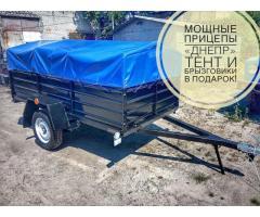 Легковой прицеп Днепр-230(2300х1300) и другие модели прицепов от завода! Акция!