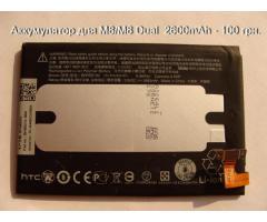 Запчасти б/у для HTC One M8