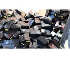 Прием отработанных аккумуляторов ( дорого )