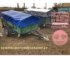 Новый легковой прицеп Днепр-201 и другие модели от завода! Тент в подарок
