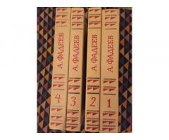 Книги А.Фадеев