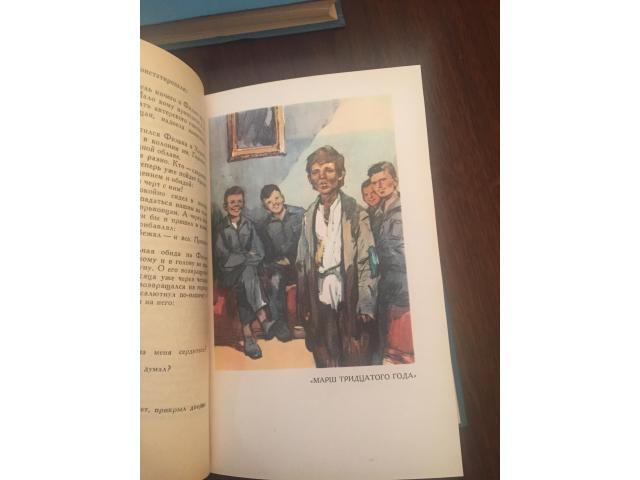 Продаётся 4-е тома А.С Макаренко - 2/5