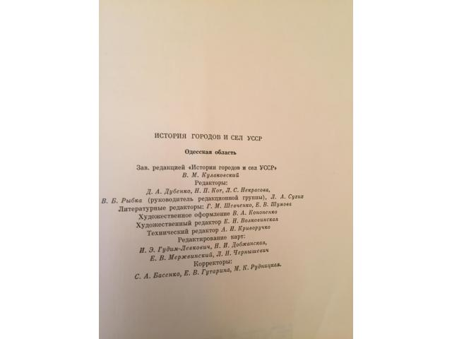 Продаётся Книга - 5/11
