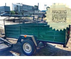 Купить новый легковой прицеп Днепр-200!