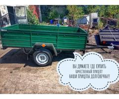 Новые легковые прицепы Днепр от завода!