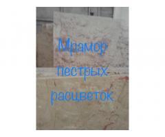Мраморная плитка для пола и стен Мрамор является одним из самыхбованных материалов, используе