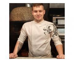 Купить форму повара в интернет магазине ABRIKOS
