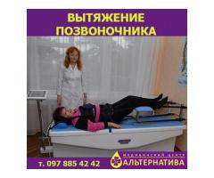 Лeчeние грыж, протрузий без операции