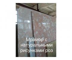 Крупномодульные панели из мрамора типовых параметров