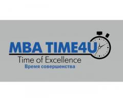 Программа обучения бизнес процессам