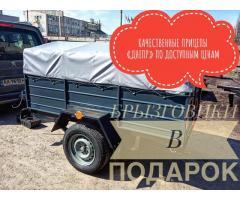 Купить легковой прицеп Днепр-200 с колёсами выгодно! Акция!